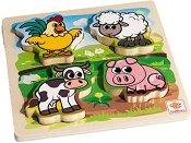 Животни от фермата - Детски дървен пъзел - пъзел