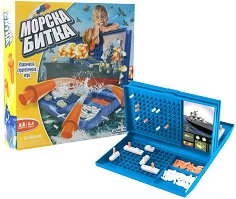 Морска битка - играчка