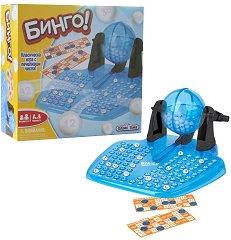 Бинго - играчка