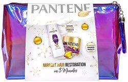 Pantene Hair Superfood Full & Strong - Подаръчен комплект с козметика за коса - маска