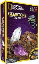 Изкопай сам - 3 полускъпоценни камъка - Детски образователен комплект - играчка
