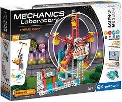 """Лаборатория по механика - Лунапарк - Образователен комплект от 250 части от серията """"Clementoni: Science"""" -"""