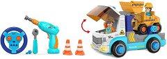 Камион и багер с дистанционно управление - играчка