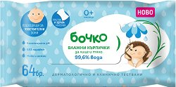 Бебешки влажни кърпички за лице и тяло с 99.6% вода - Опаковка от 64 броя - сапун