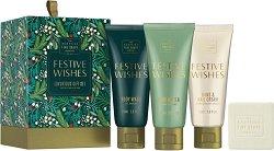 Scottish Fine Soaps Festive Wishes Luxurious Gift Set - Луксозен подаръчен комплект с козметика за тяло -