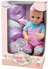 Пишкаща кукла бебе - играчка