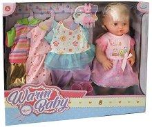 Кукла бебе - Комплект с аксесоари -