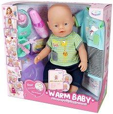 Пишкаща и плачеща кукла бебе - Комплект с аксесоари - играчка