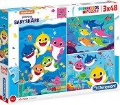 Бебета акули - Комплект от 3 пъзела - пъзел