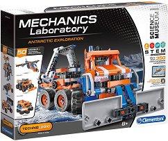"""Лаборатория по механика - Антарктическа експедиция - Образователен комплект от 350 части от серията """"Clementoni: Science"""" -"""