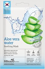 MBeauty Aloe Vera Water Soothing Mask - Успокояваща маска за лице с алое вера - сенки