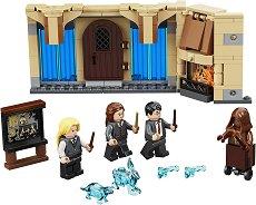 """Нужната стая в Хогуортс - Детски конструктор от серията """"LEGO: Хари Потър"""" - играчка"""