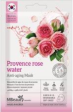 MBeauty Provence Rose Water Anti-Aging Mask - Маска за лице против стареене с розова вода - пяна