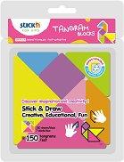 Цветни самозалепващи листчета - Tangram - Комплект от 1050 листчета