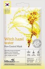 MBeauty Witch Hazel Water Pore Control Mask - Маска за лице против омазняване с хамамелис - гел