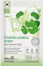 MBeauty Centella Asiatica Water Anti-Blemish Mask - дамски превръзки