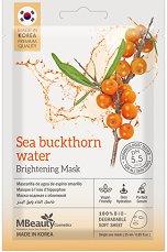 MBeauty Sea Buckthorn Water Brightening Mask -