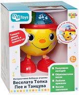 Танцуваща топка - Детска интерактивна играчка - играчка