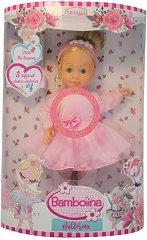 Пееща кукла - Балерина -