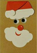 Поздравителна картичка - Дядо Коледа - пъзел