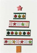 Поздравителна картичка - Коледна елха със звезда -