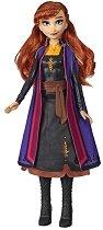Анна със светеща рокля - играчка