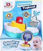 """Пръскаща лодка за баня - Детска играчка от серията """"Junior"""" - количка"""