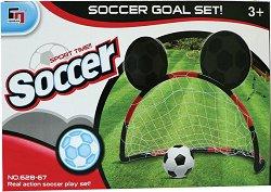 Футболна врата с мини топка -