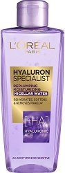 "L'Oreal Hyaluron Specialist Replumping Moisturizing Micellar Water - Мицеларна вода с хиалуронова киселина от серията ""Hyaluron Specialist"" - маска"