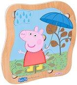 """Прасенцето Пепа с Чадър - Детски дървен пъзел от серията """"Peppa Pig"""" -"""