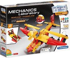 """Лаборатория по механика - Самолет - Образователен комплект от 130 части от серията """"Clementoni: Science"""" -"""