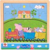 Пътуване с влак - пъзел