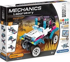 """Лаборатория по механика - Сафари автомобили  - Образователен комплект от 200 части от серията """"Clementoni: Science"""" -"""