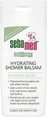Sebamed Anti-Dry Hydrating Shower Balsam - крем
