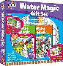 Подаръчен комплект - Рисувай с вода -