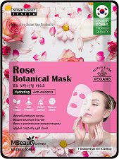 MBeauty Rose Botanical Mask - Хидратираща маска за лице с роза - пяна