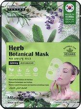MBeauty Herb Botanical Mask - Успокояваща маска за лице с билкови екстракти - масло