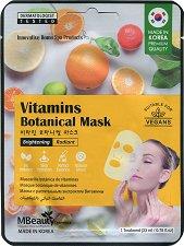 MBeauty Vitamins Botanical Mask - Озаряваща маска за лице с витамини - серум
