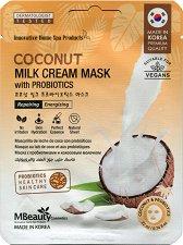 MBeauty Coconut Milk Cream Mask - Възстановяваща маска за лице с кокосово мляко - маска