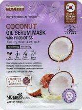 MBeauty Coconut Oil Serum Mask - Подхранваща маска за лице с кокосово масло - маска