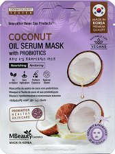 MBeauty Coconut Oil Serum Mask - Подхранваща маска за лице с кокосово масло - балсам