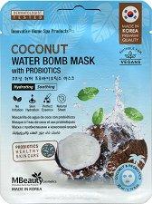 MBeauty Coconut Water Bomb Mask - Хидратираща маска за лице с кокосова вода - балсам