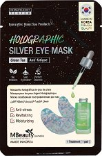 MBeauty Holographic Silver Eye Mask -