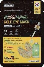 MBeauty Holographic Gold Eye Mask - Маска за околоочен контур против бръчки - гел