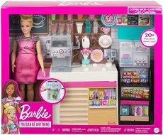 Кафенето на Барби - детски аксесоар