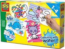 Оцветяване с вода - Животни - творчески комплект