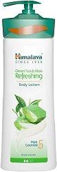 Himalaya Green Tea & Aloe Refreshing Body Lotion -