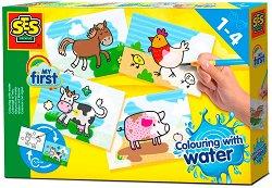 Оцветяване с вода - Животни от фермата - Творчески комплект -