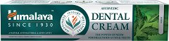 Himalaya Ayurvedic Dental Cream Neem - Паста за зъби с екстракт от нийм - шампоан