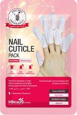 MBeauty Nail Cuticle Pack - Маска за нокти и кожички - продукт